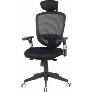Sigma irodai szék